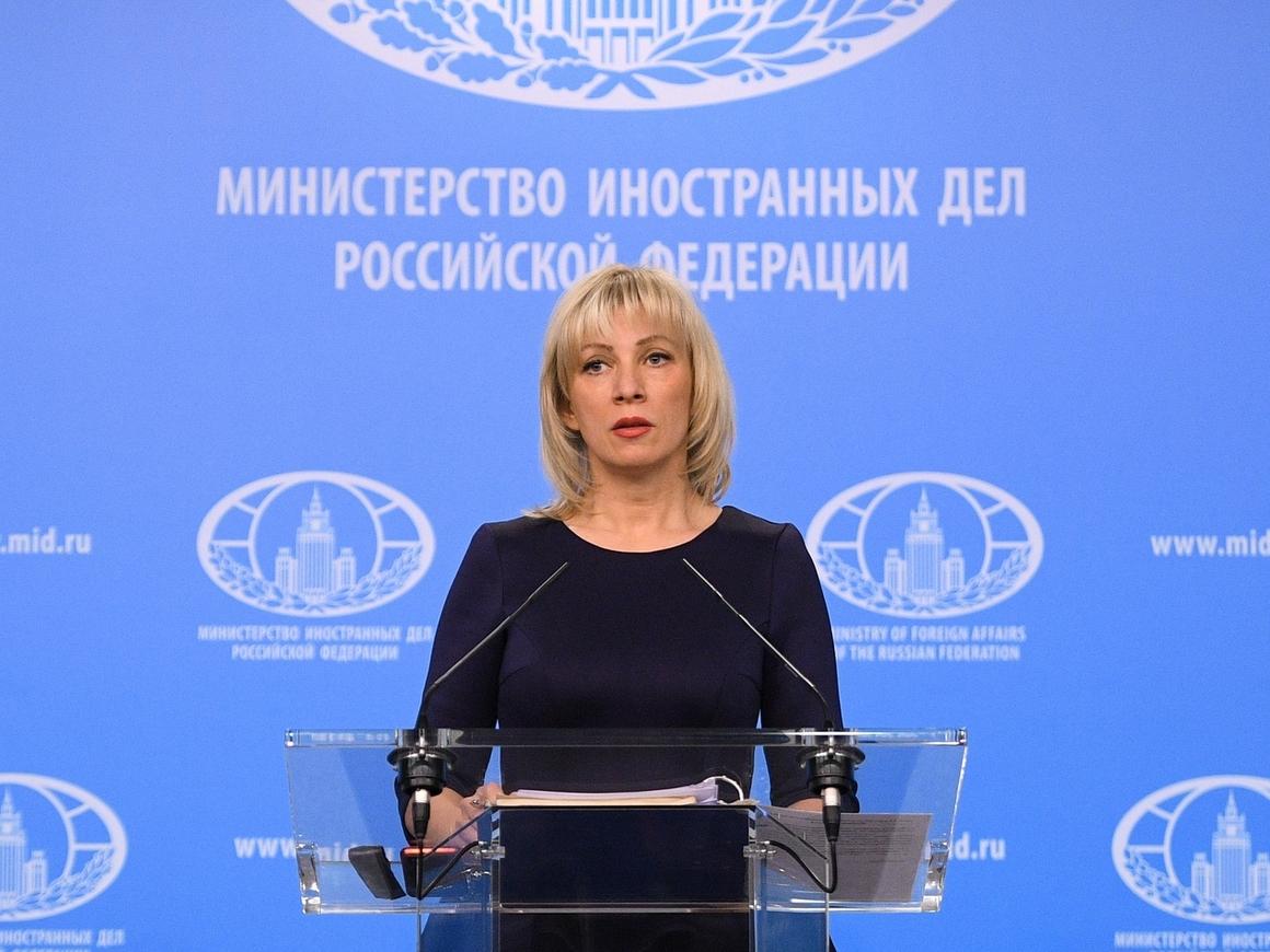 """Российский МИД ответил на британские """"каракули"""" по делу Скрипалей"""