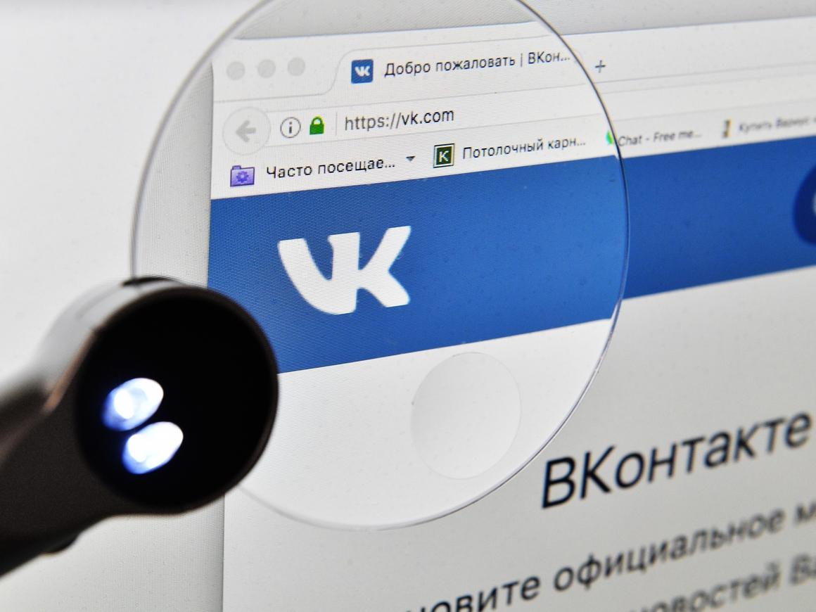 Вкоме или Вконтакте? Юлия Скрипаль зашла вк, будучи без сознания