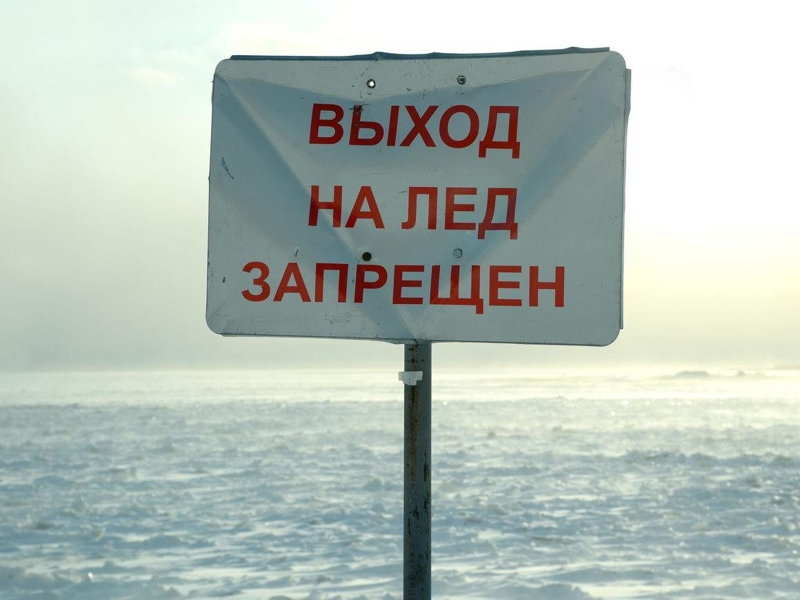 """""""Наркоманы што ле?"""" Экстремалы устроили пикник на льдине на реке Дон (видео)"""