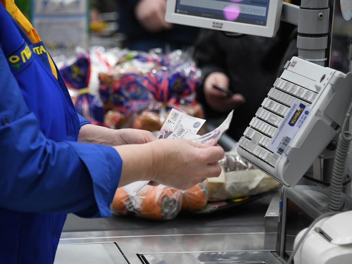 Цена нормальной жизни - сколько денег нужно в месяц российской семье