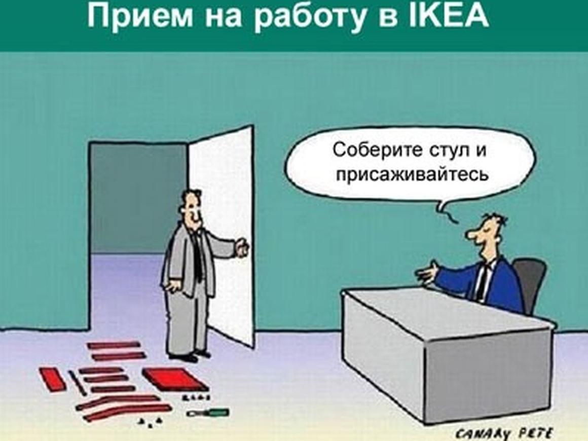 Будущее уже здесь: робот собрал стул IKEA за 9 минут