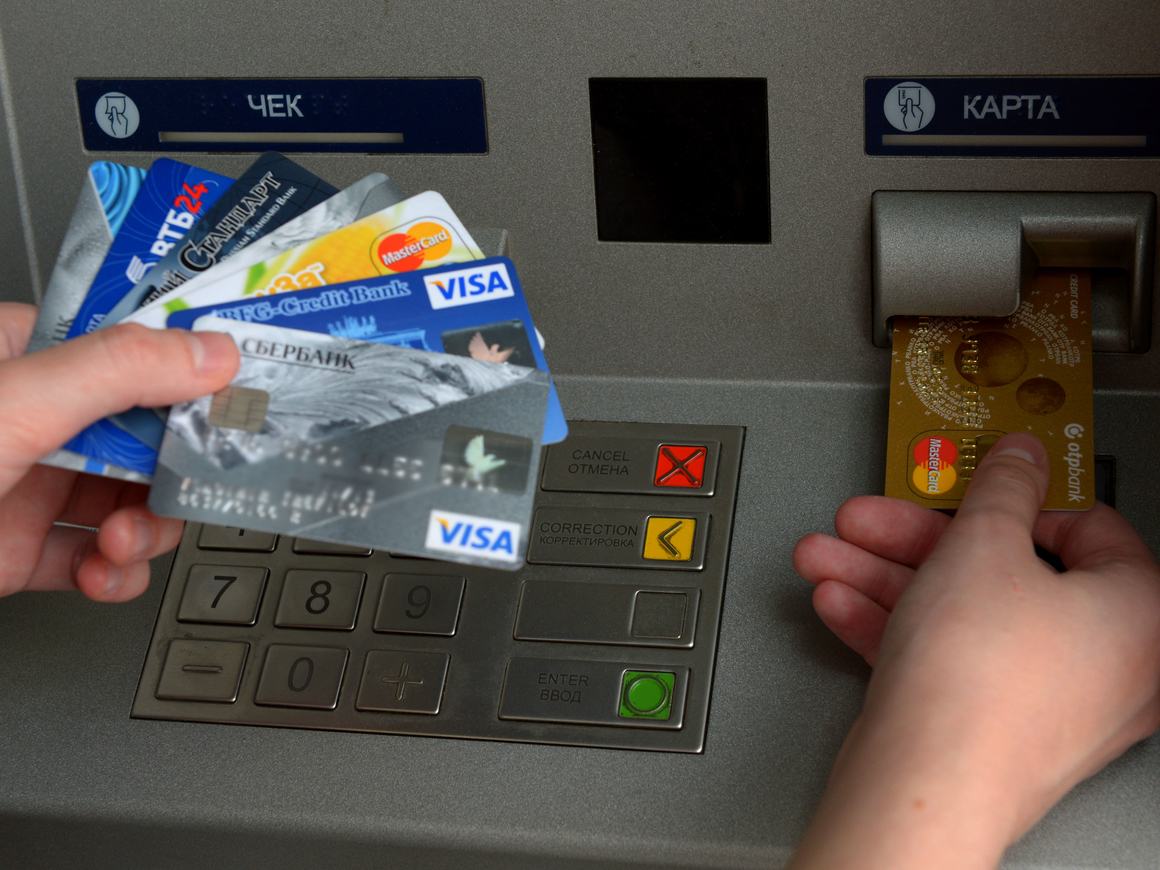 В России теперь можно переводить деньги по № телефона на карты любых банков