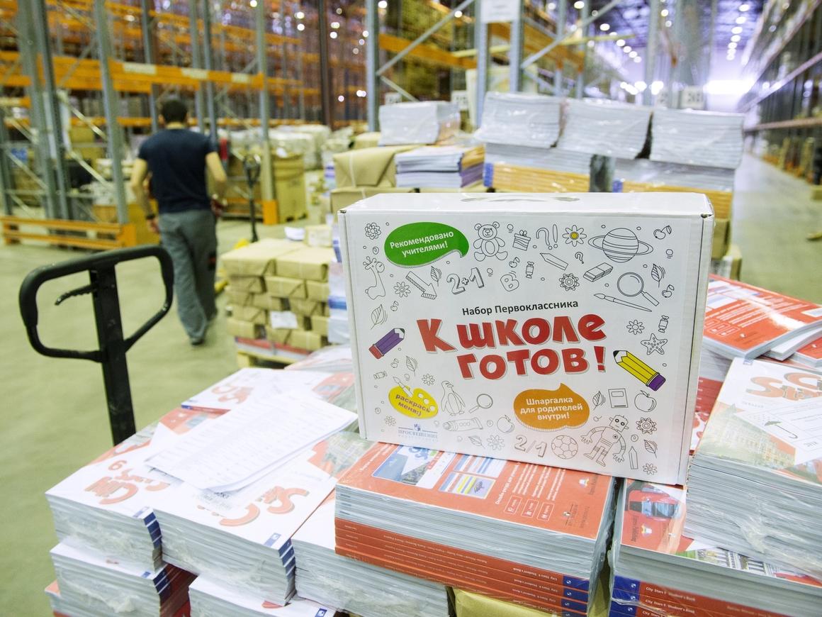 Минобрнауки России забраковало треть школьных учебников