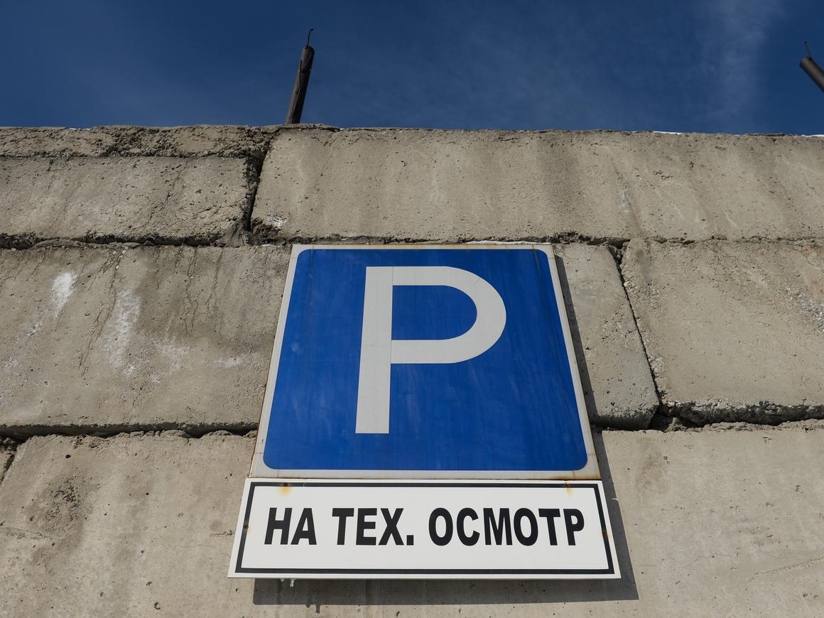 Вступили в силу новые правила техосмотра автомобилей