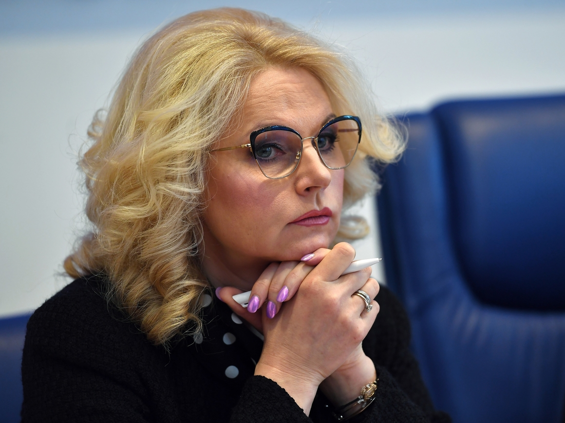 Голикова со слезами покидает пост главы Счетной палаты (видео)