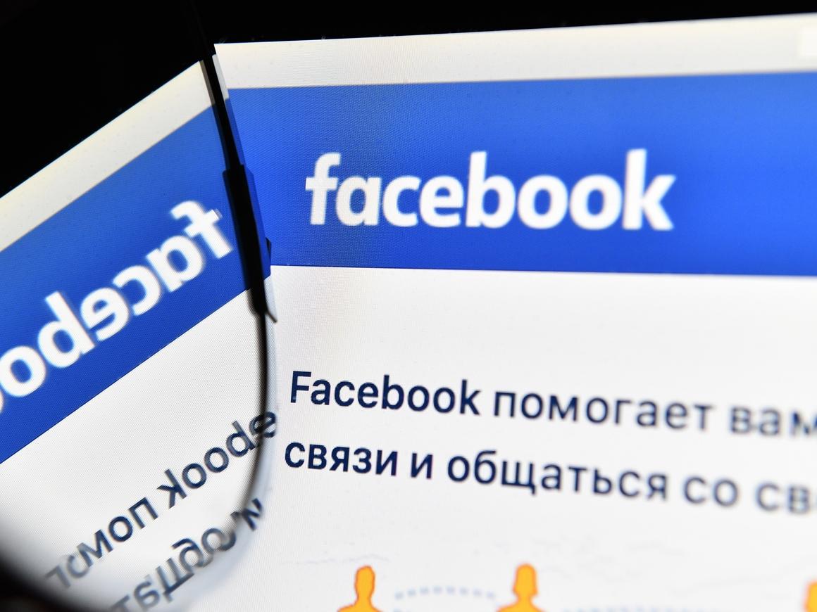 Facebook борется с порноместью. И для начала просит прислать интимные фото