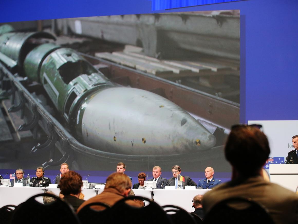 Минобороны ответило на отчёт по MH-17. Такой ракеты у армии РФ быть не могло