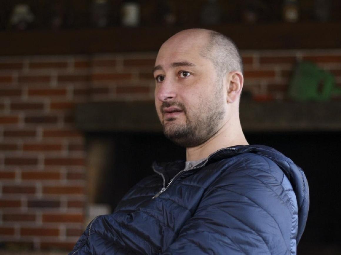 Журналист Аркадий Бабченко жив. Его убийство в Киеве было инсценировано