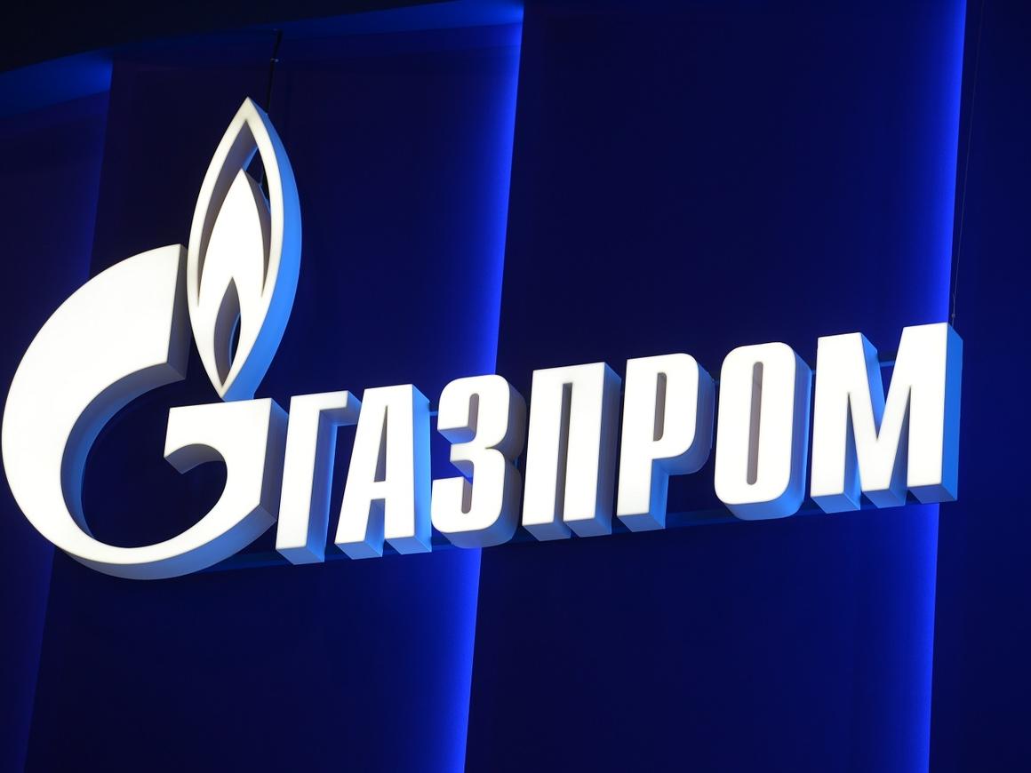 """Привет из Киева: В Европе начали арест активов """"Газпрома"""""""