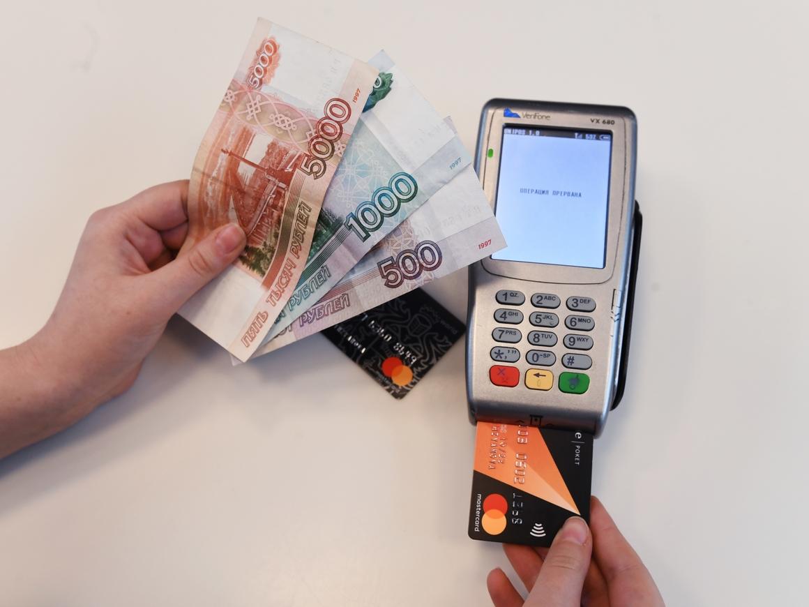 Банкам РФ разрешили блокировать карты, если операции выглядят подозрительно