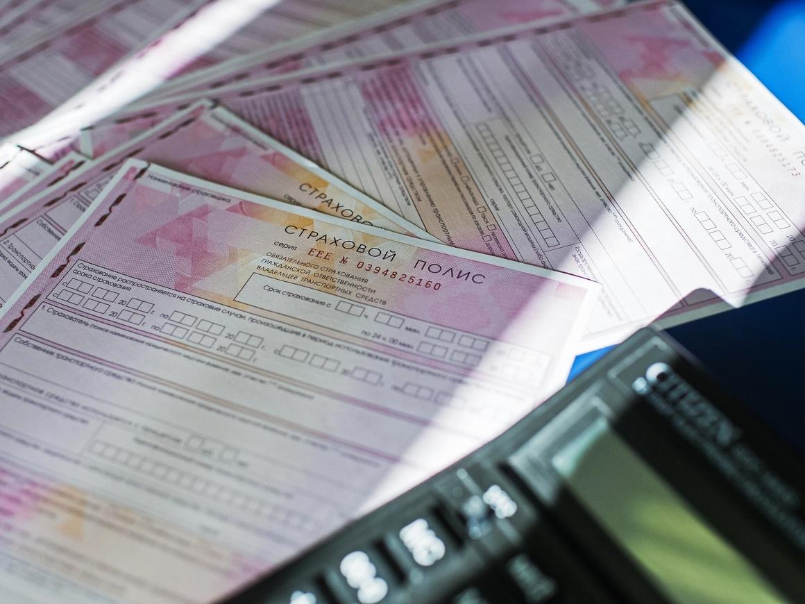 Страховщики хотят свои деньги назад: ОСАГО может подорожать к осени 2018 года