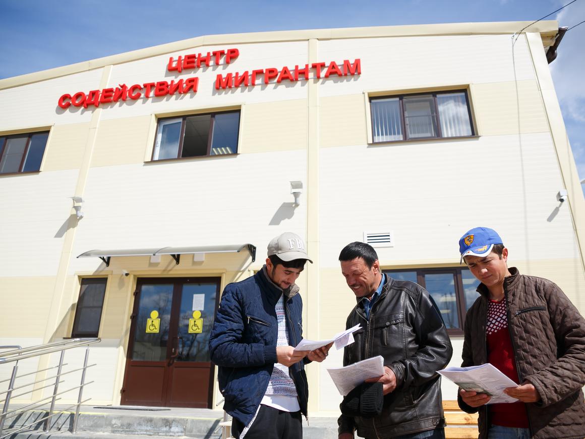 Мигранты теперь смогут регистрироваться в нежилых помещениях