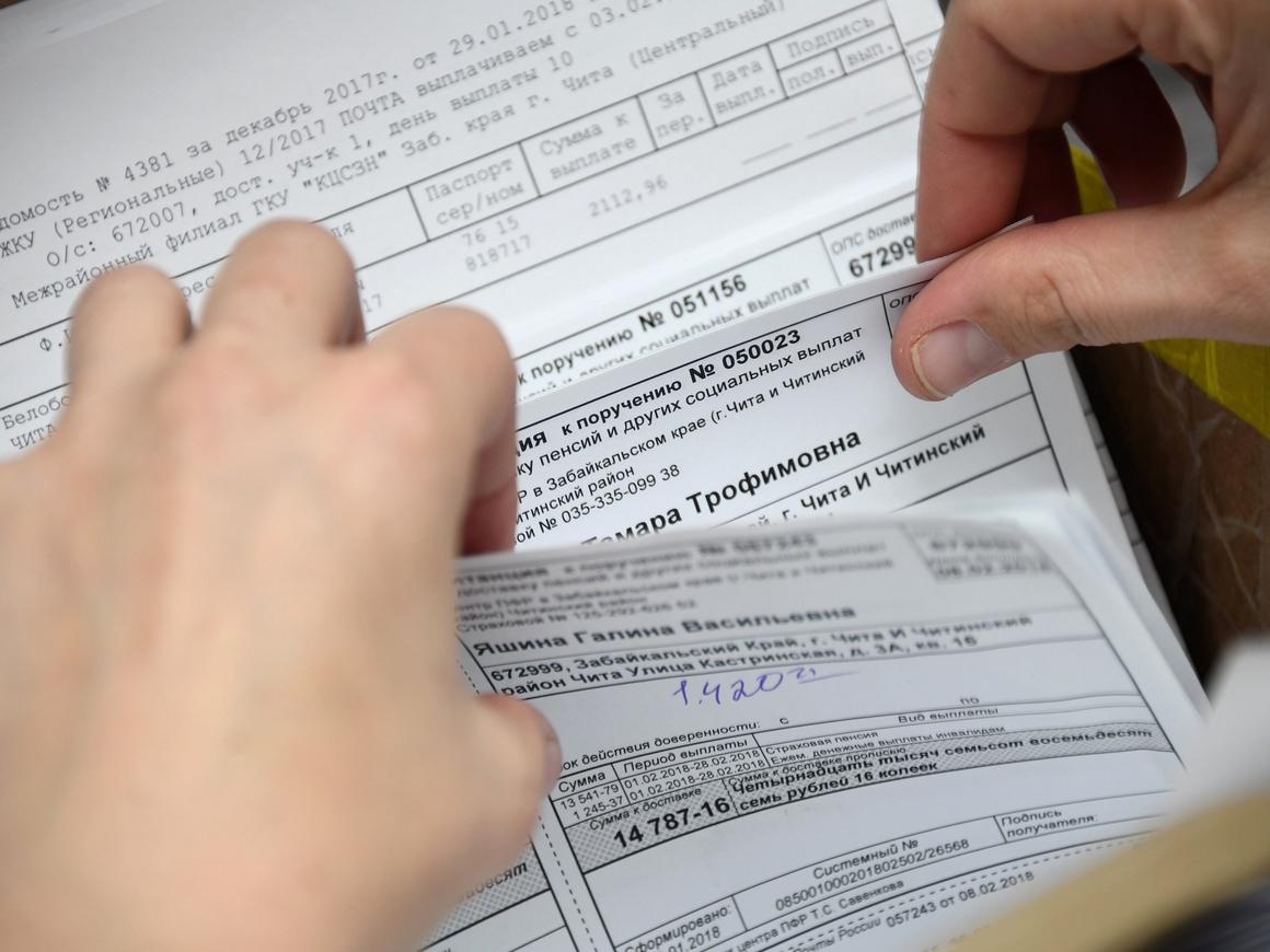 Конституционный суд РФ разрешил платить за отопление по счётчикам