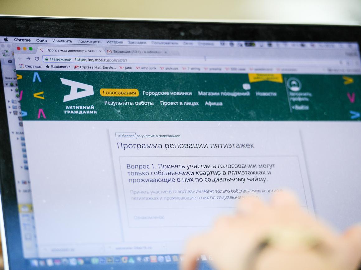 В Москве самые лучшие электронные услуги для жителей. Инфа 100% – ООН подтвердил