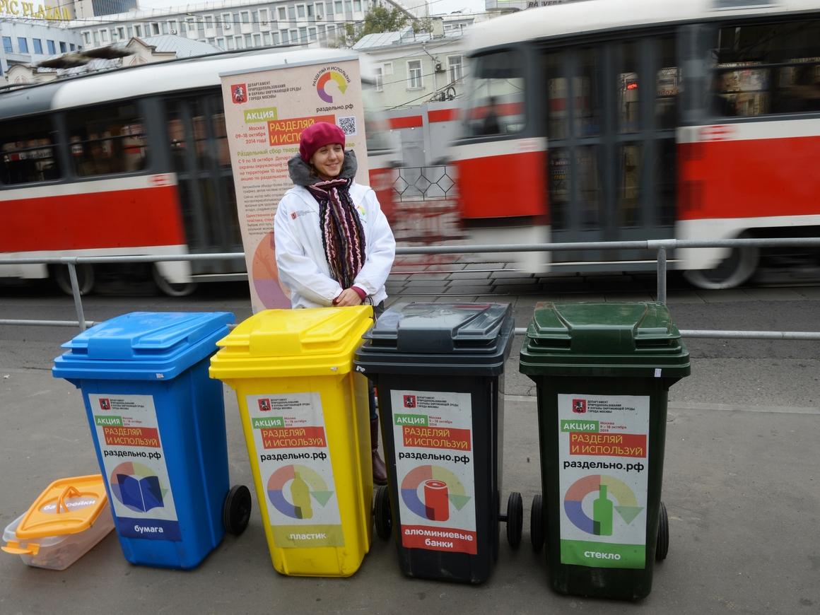 Время мусорных экспериментов: как приучить москвича к новым контейнерам