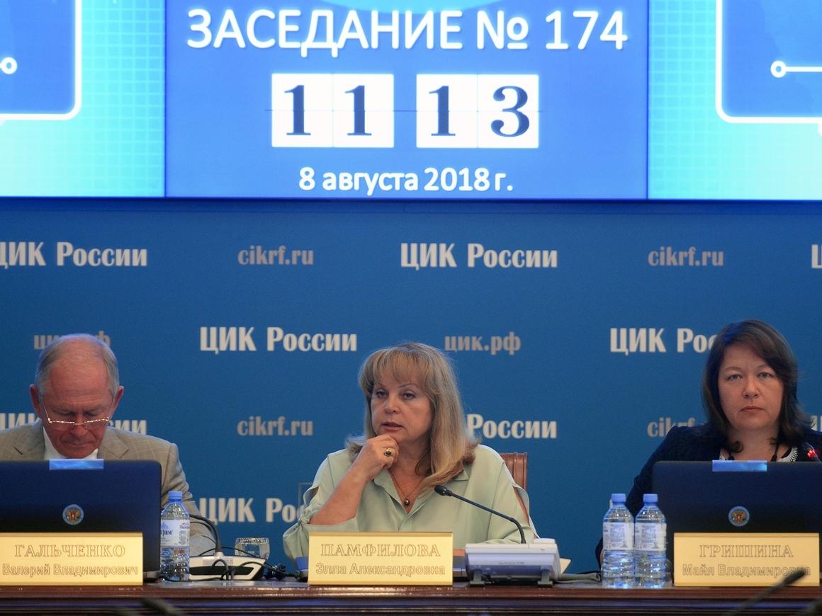 То ни одной, то сразу три! ЦИК одобрила заявки на референдум по пенсиям
