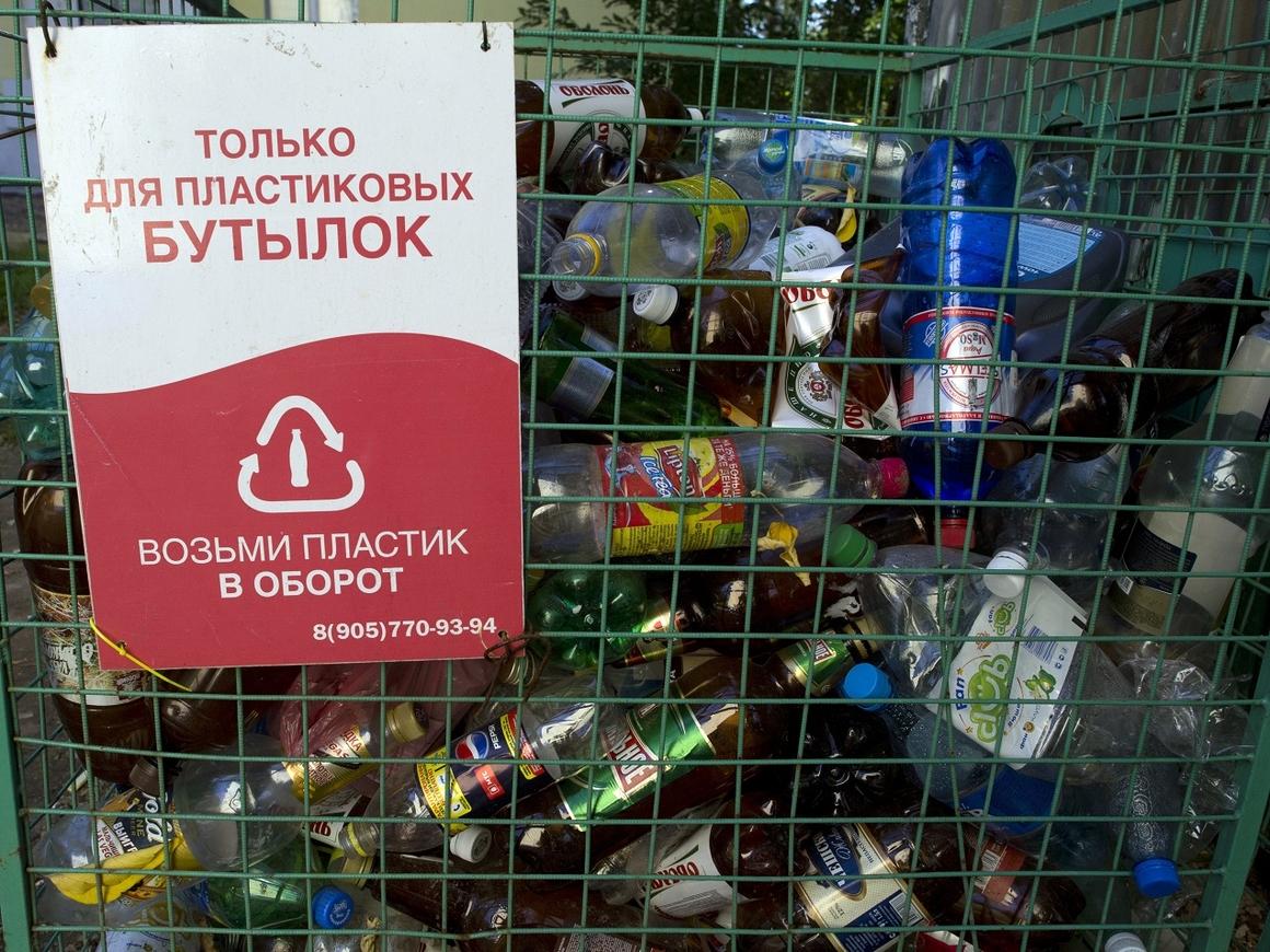 Нет мусору за МКАДом: Подмосковье переходит на раздельный сбор отходов