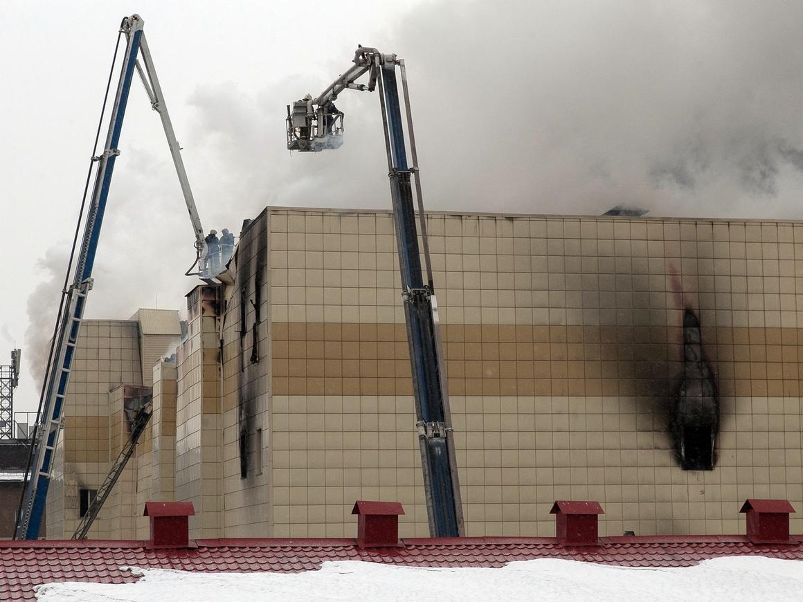 """Пожар в """"Зимней вишне"""": экспертиза показала причины трагедии"""