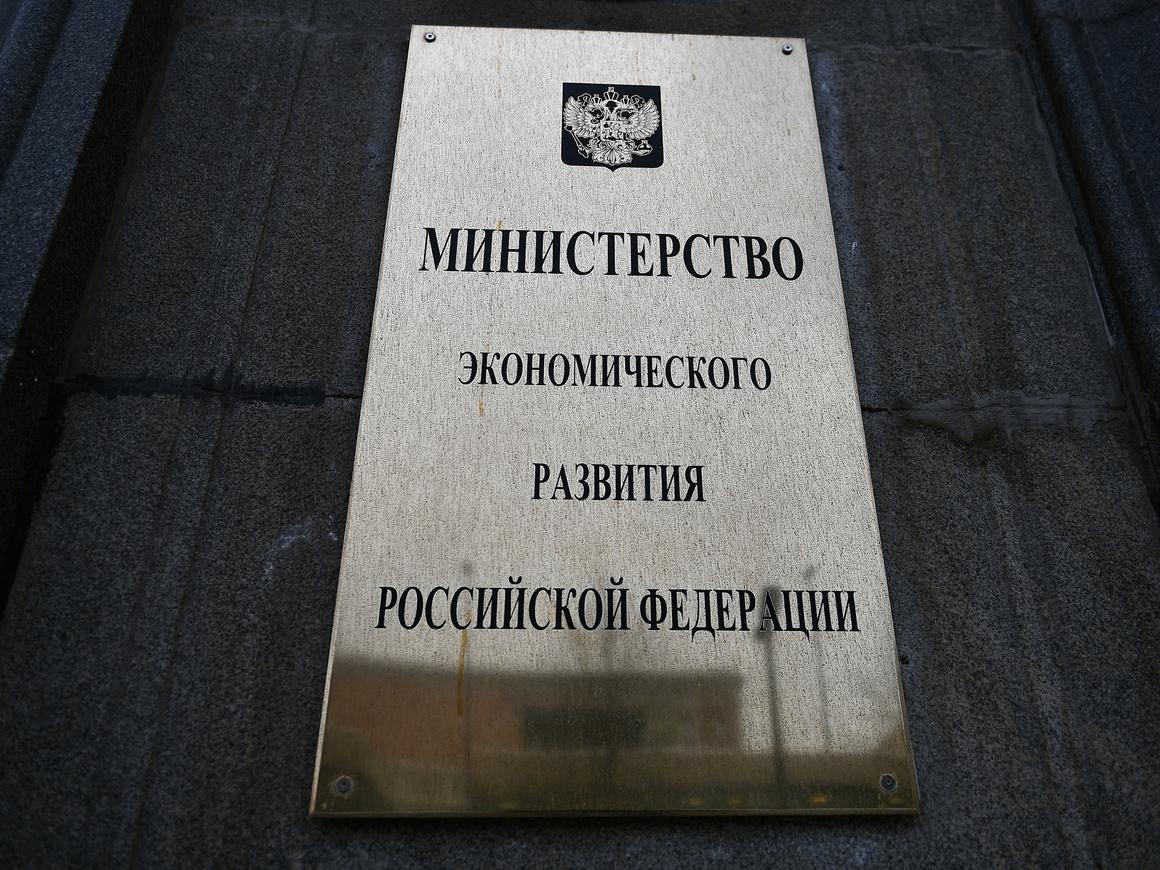 12 новых макрорегионов: Минэкономразвития предлагает снова поделить Россию
