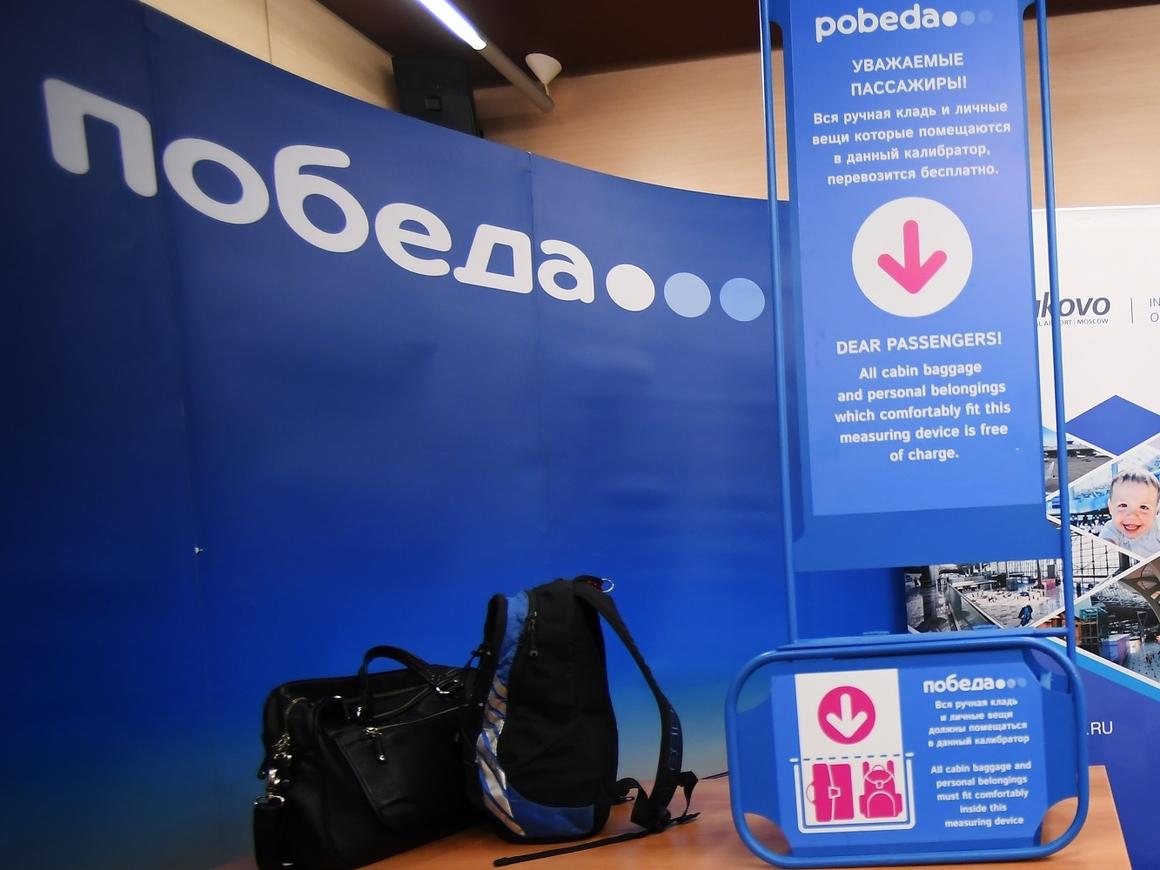 """""""Победа"""" повышает цены на провоз багажа – а виновата ФАС?"""