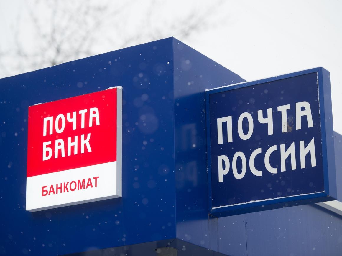 Почта России расширяет сферу своих услуг: почтальоны проверят здоровье граждан