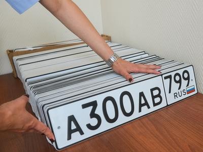 Сотрудникам ГИБДД запретили снимать номера с авто – какие плюсы для водителей?