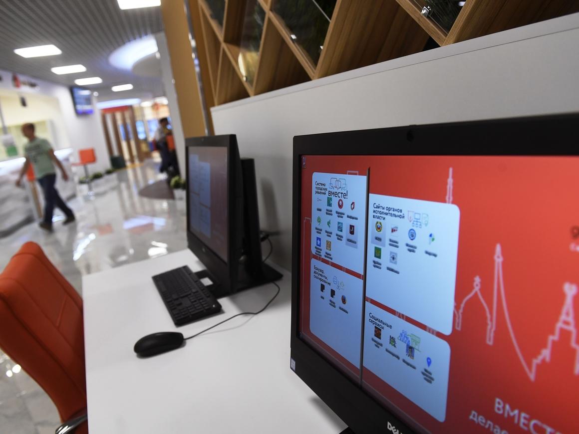 """Россия будущего: что развивает нацпрограмма """"Цифровая экономика""""?"""