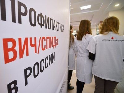 Когда первое место – худшее: РФ стала лидером по числу заболевших ВИЧ