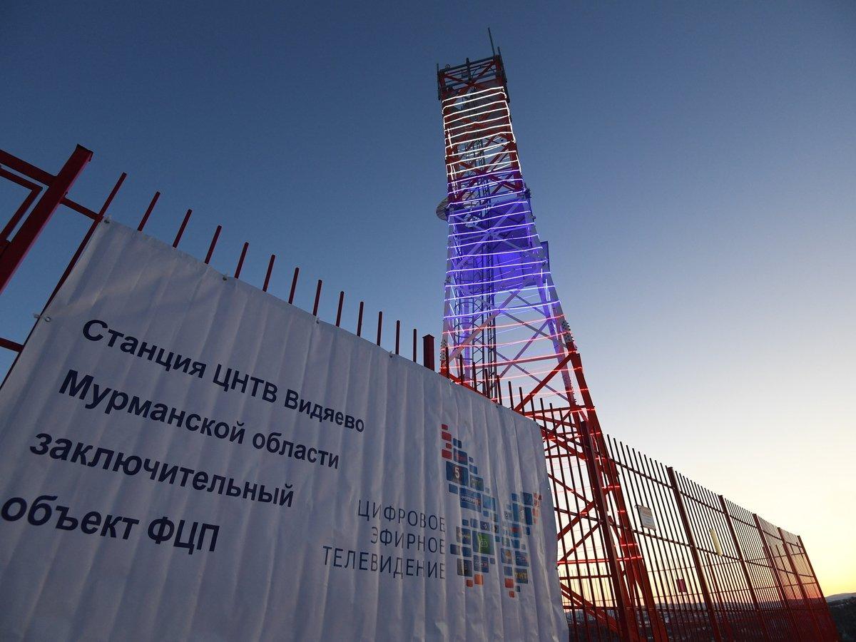 В России закончили строительство инфраструктуры для цифрового вещания. Ура