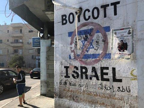 Турфирмам рекомендуют не рекламировать израильские поселения на Западном берегу