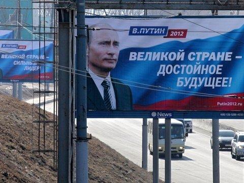 Реклама космических масштабов: россиянин хочет запустить на орбиту билборд
