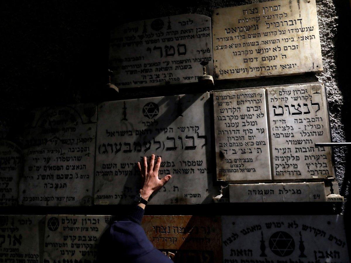 Французы выплачивают компенсации жертвам Холокоста. В Камеруне всё по-другому