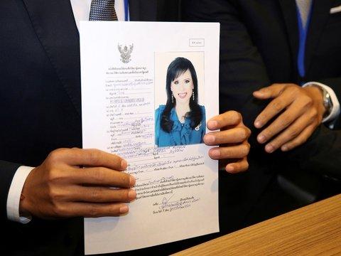 Принцесса Таиланда хотела стать премьер-министром, но брат-король запретил