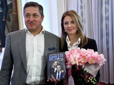 """""""Няш-мяш"""" может стать товарным знаком для крымских товаров"""