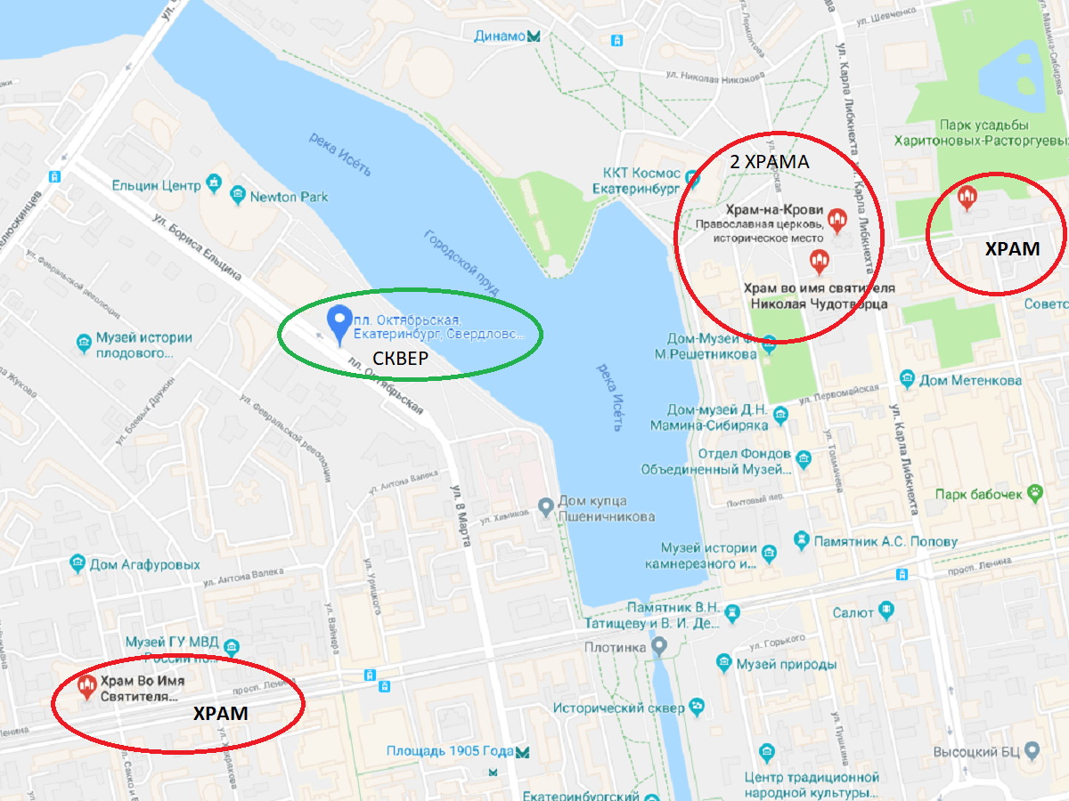 Почему в Екатеринбурге два дня шли протесты и чем они закончились?