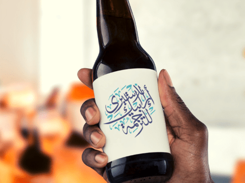 В Германии на подставках под пиво пишут об исламе — борьба с исламофобией такая