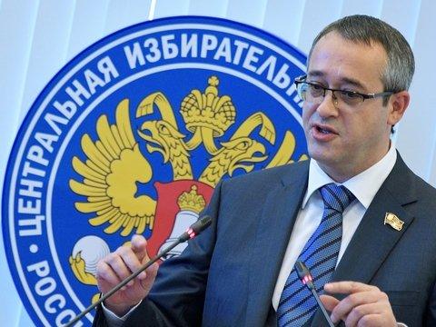 Появится ли в России возможность голосовать онлайн? Пока опыты ставят на Москве