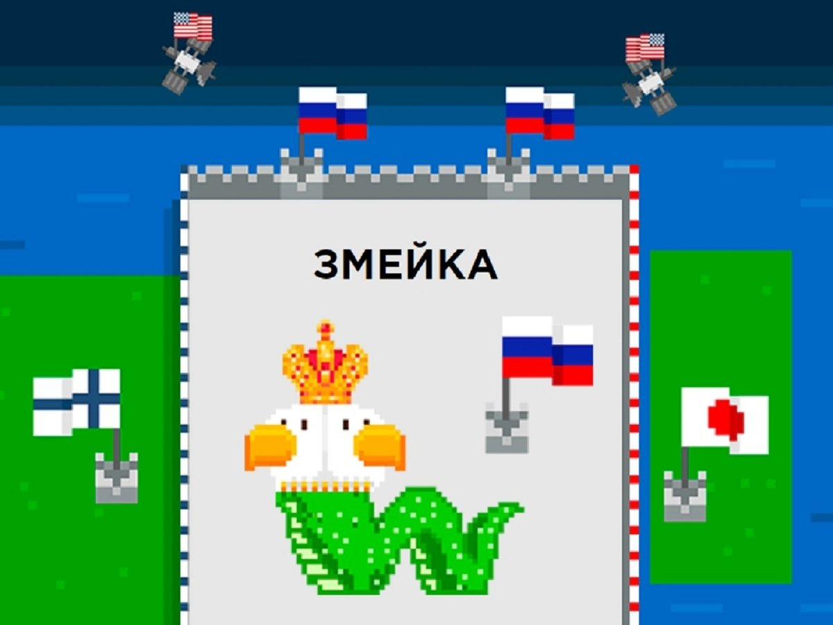 Помоги Змейке съесть всю нефть и не разбить голову о космос: новая игра от Куба!