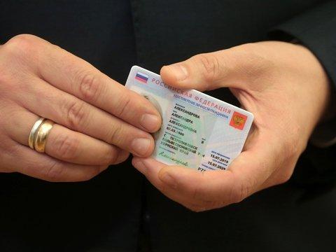 С 2020 россияне смогут получить электронные паспорта. Что это и как работает?