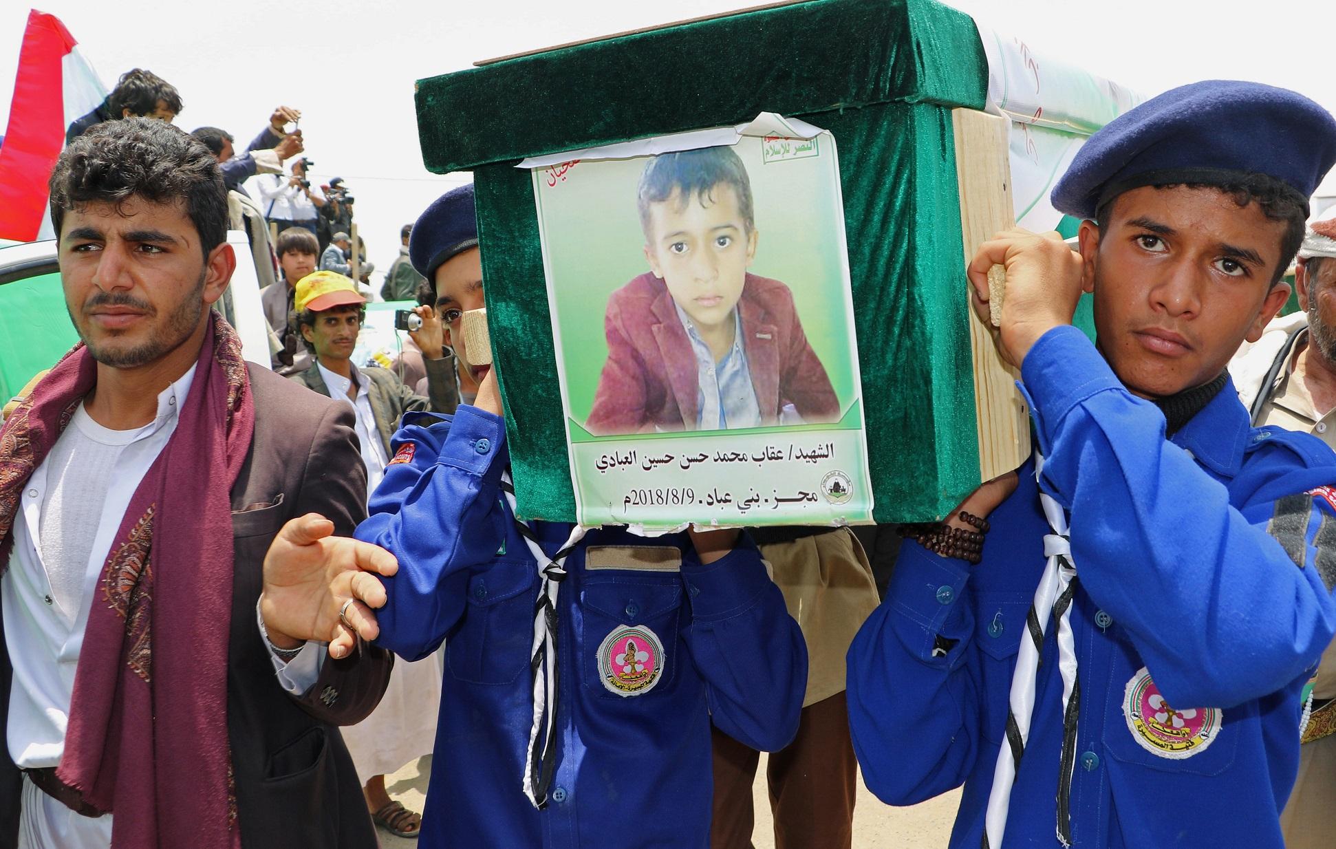 Похороны погибших  в результате авиаудара саудовской коалиции в северном Йемене
