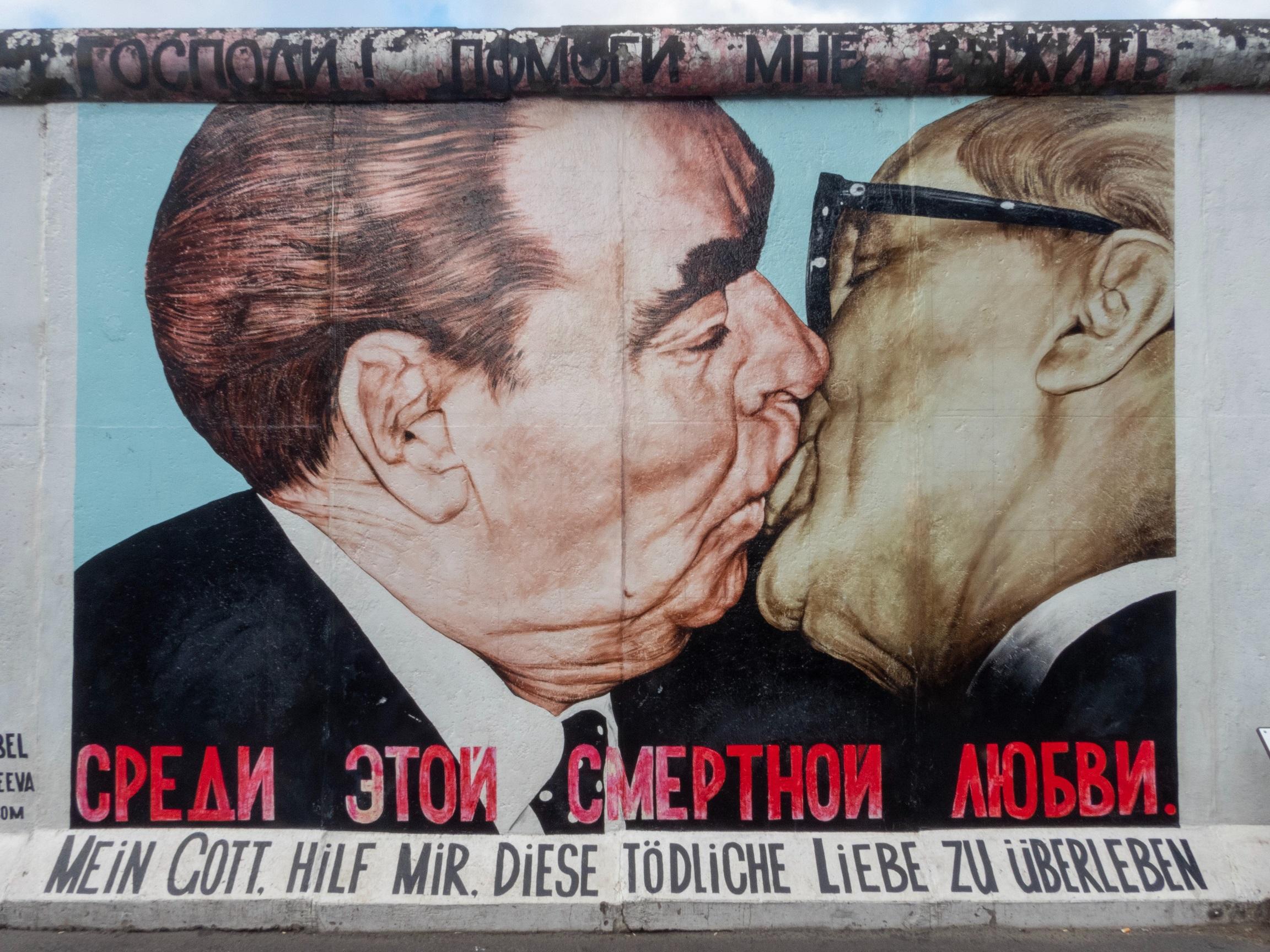 США и СССР за сближение!