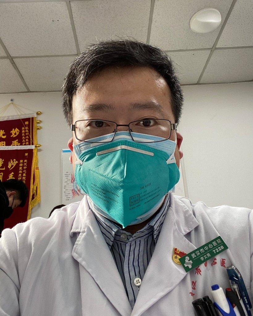 Доктор Ли Вэньлян