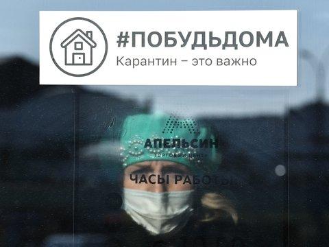 Мэрия Москвы готова следить за гражданами с коронавирусом через приложение