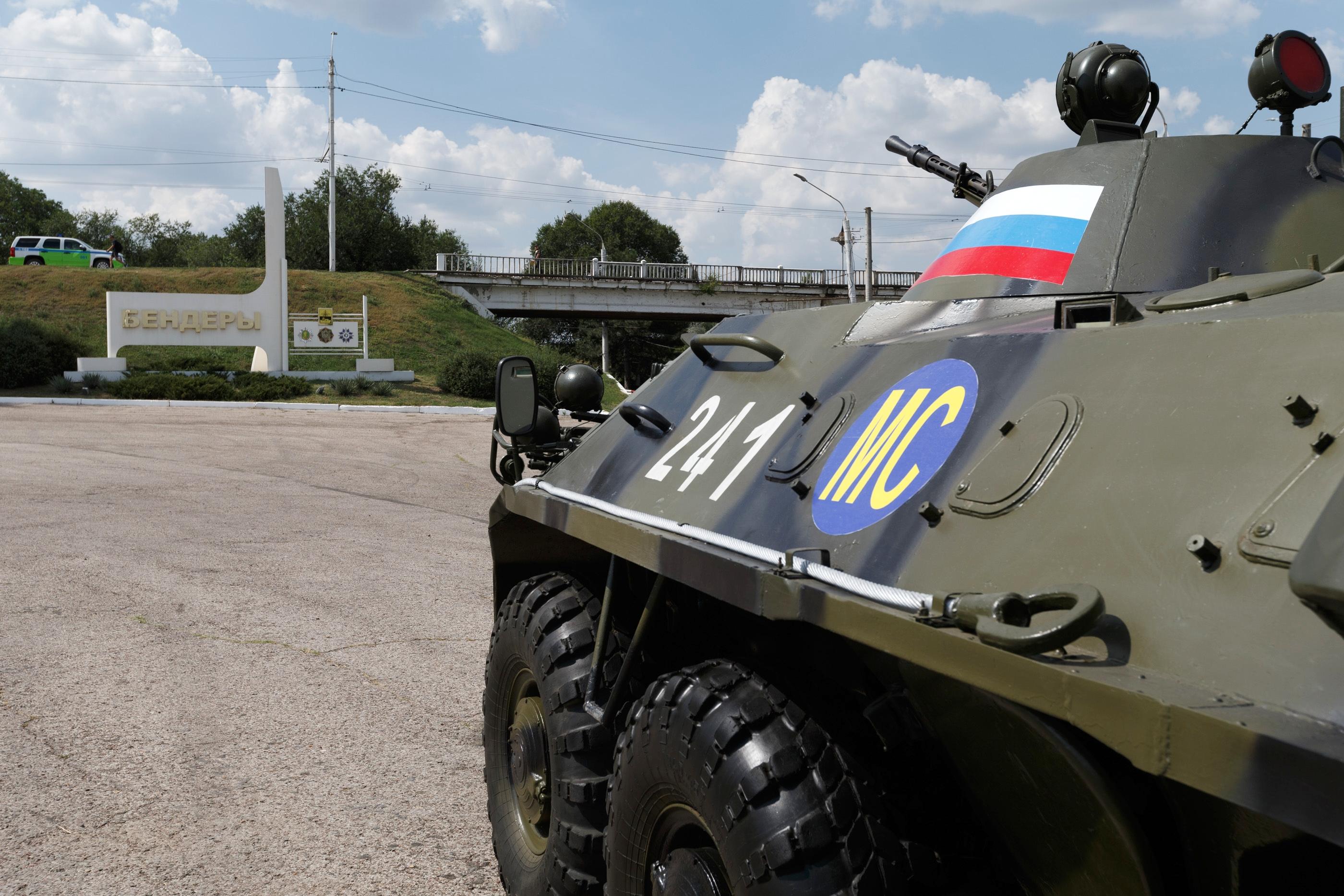 Миротворческий пост российских военнослужащих в Приднестровье