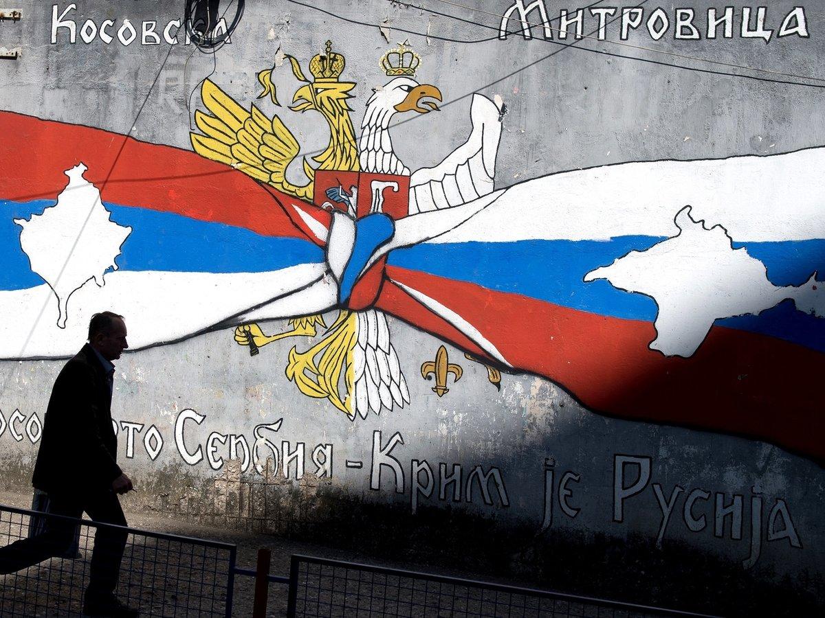 Независимому Косову — 12 лет. Рассказываем, как так вышло и почему Россия против